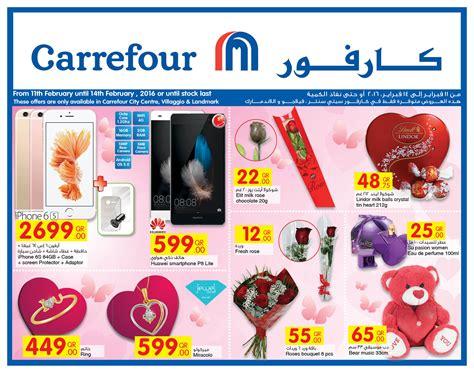 Dumbell Carrefour qatar discount sales