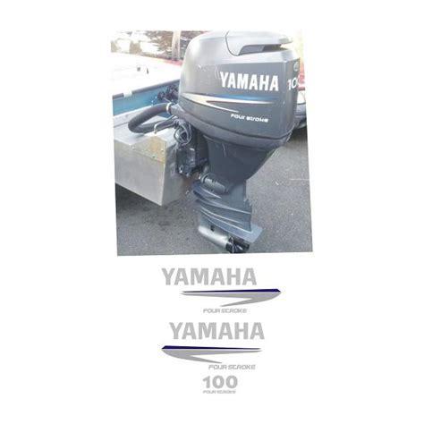 yamaha  hp sticker set