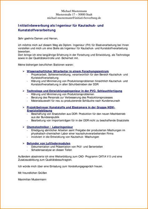 Bewerbung Anschreiben Einleitung Ingenieur Initiativbewerbung Muster Recommendation Template