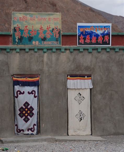 tibetan door curtain typical tibetan door curtains photo