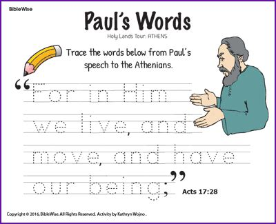 Paul S Words Kids Korner Biblewise Paul In Athens