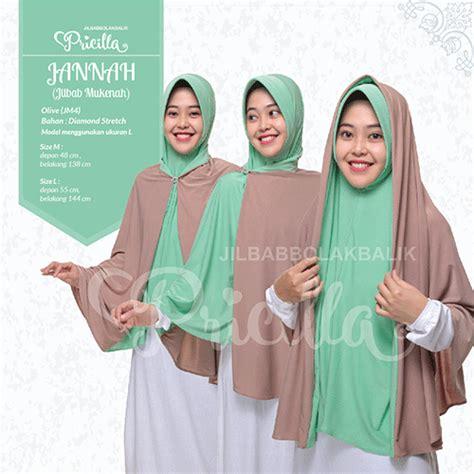 Jilbab Syar I Anak Muda Jannah Satuan 04 Pusat Grosir Jilbab