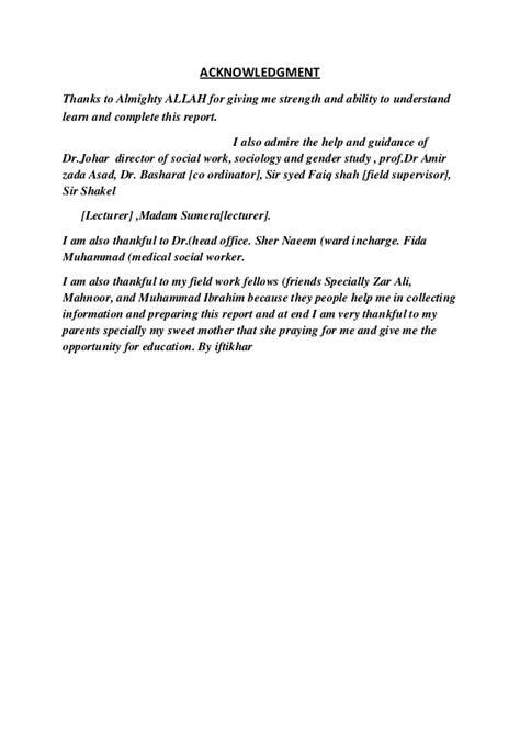writing thesis acknowledgement page acknowledgment