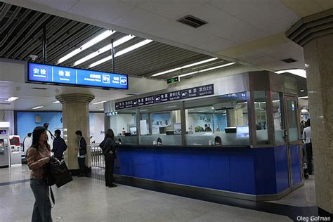 urbanrail net gt beijing subway gallery