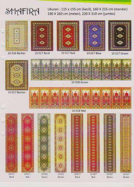 Grosir Karpet Almaya harga karpet shafira pusat grosir karpet murah