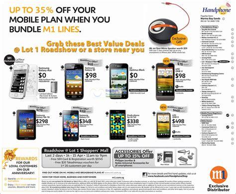 Handphone Lg Prada handphone shop samsung galaxy ace w tab 7 0 s ii lg optimus black htc one v x prada phone