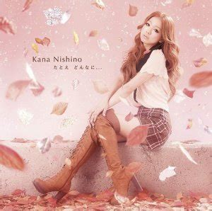 kana nishino distance lyrics mv video kana nishino dear with lyrics jpopasia