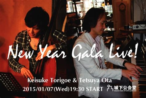 new year gala live new year gala live keisuke torigoe tetsuya ota