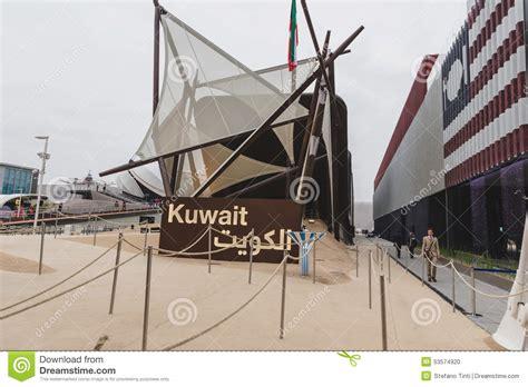 pavillon ausstellung kuwait pavillon an ausstellung 2015 in mailand italien