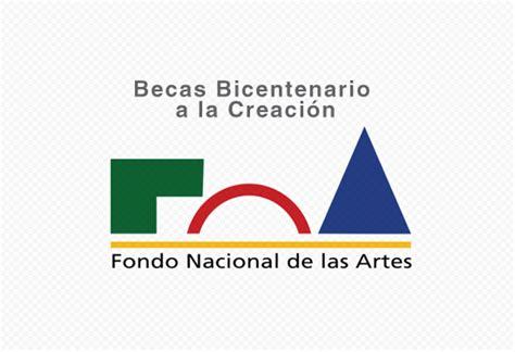 reclamos 2016 becas bicentenario becas bicentenario a la creaci 243 n hipermedula org