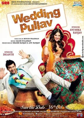 film operation wedding 2015 wedding pullav movie 2015 free download movies counter