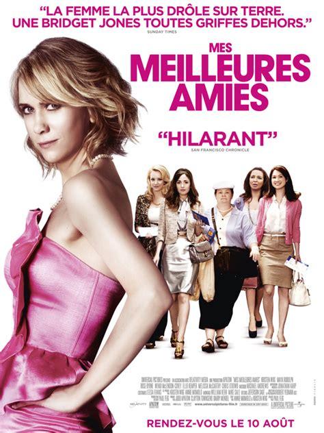 regarder le film q desire critique du film mes meilleures amies allocin 233