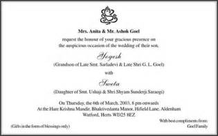 Indian Wedding Card Wordings Hindu Wedding Invitation Card Wordings Parekh Cards