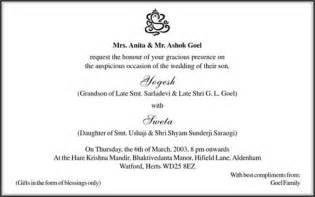 hindu wedding invitation wording from hindu wedding invitation card wordings parekh cards