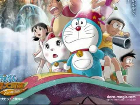 doraemon movie on youtube doraemon movie 2007 youtube