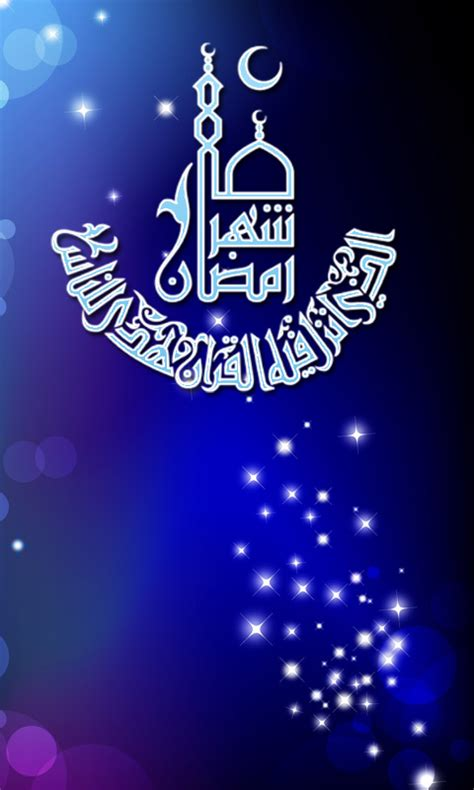Quran Themes For Mobile Phones | index of themes wallpapers windowsphone islamic