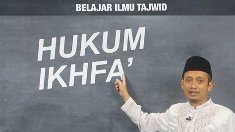 Al Quran Al Hafidz ilmu tajwid 11 hukum ikhfa ustadz ulin nuha al hafidz yufid tv gratis