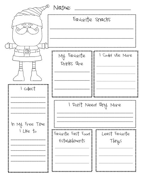 Free Printable Secret Santa Form Myideasbedroom Com Secret Santa List Template