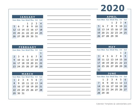 blank  page calendar template    printable templates