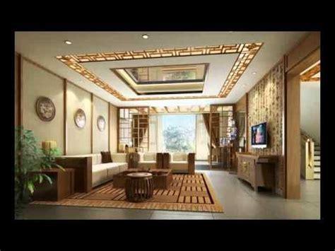 living room design youtube