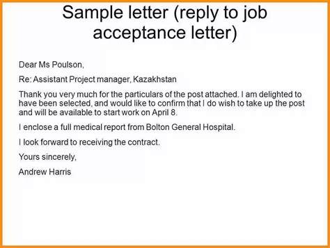 Offer Letter Response