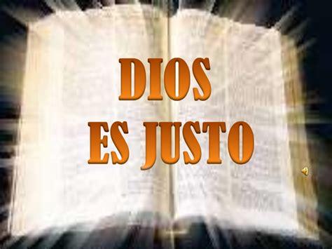 Imagenes De Dios Justo | dios es justo