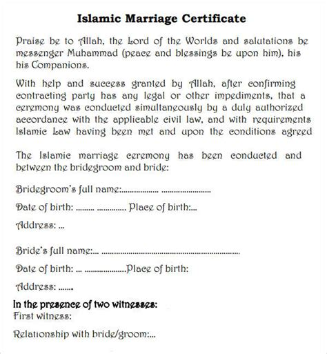 nikah certificate template image gallery nikah contract