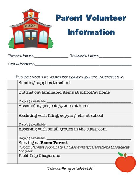 Parent Volunteer Letter For Classroom Best 25 Parent Volunteer Form Ideas On Classroom Volunteer Parent Volunteers And