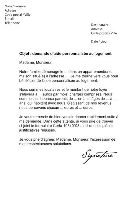 Lettre De Recommandation Type Pour Etudiant lettre de demande d apl aide personnalis 233 e au logement 224 la caf
