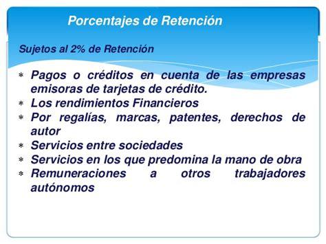 porcentaje de retencion por servicio material de apoyo de retenciones en la fuente ecuador