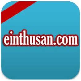tutorial how to install einthusan hindi / tamil/ bengali