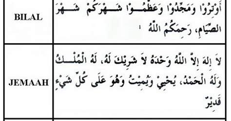 tutorial shalat witir ramadhan bacaan bilal sebelum shalat witir kehidupan