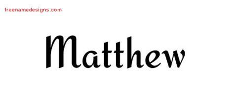 tattoo name matthew calligraphic stylish name tattoo designs matthew download