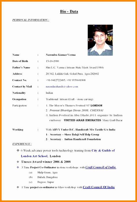 biodata format paralegal cover letter