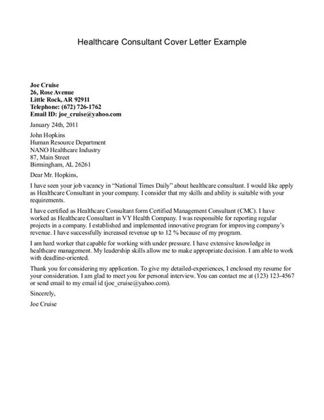 doc 8001035 healthcare administration cover letter