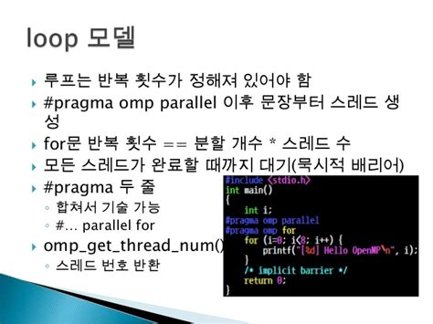 Pragma Omp Parallel Sections by Thread Programming
