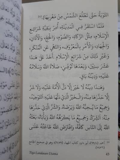 Meneladani Shalat Wudhu Nabi Shallallaahu Alaihi Wa Salam buku saku 3 landasan utama matan dan terjemah toko