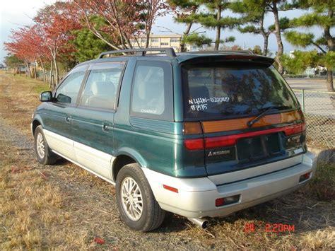 service manual 1995 mitsubishi chariot acclaim manual mitsubishi chariot service manual how to remove rear fender 1995 mitsubishi chariot 2010 hyundai elantra