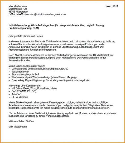 7 initiativbewerbung muster questionnaire templated