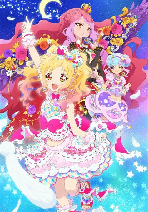 Aikatsu Premium Set Season 2 Versi 4 Moonrise Misterious Virgo aikatsu second season anime aikatsu wikia fandom powered by wikia