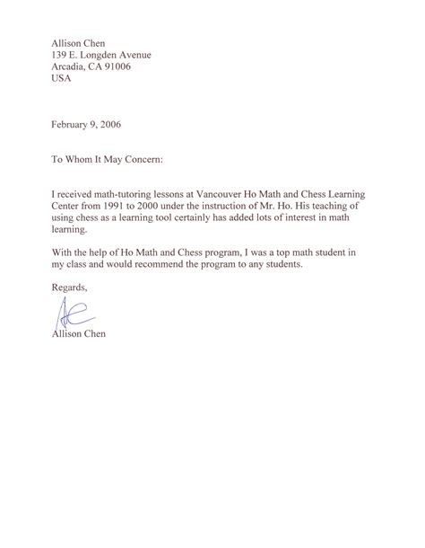 recommendation letter for child care best template collection