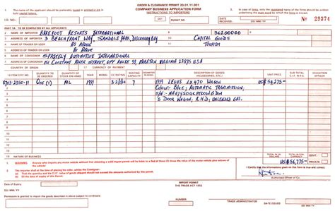 application form application form definition business