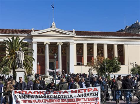 Universities In Greece For Mba by Austerity Pushes Universities To Point Of Collapse