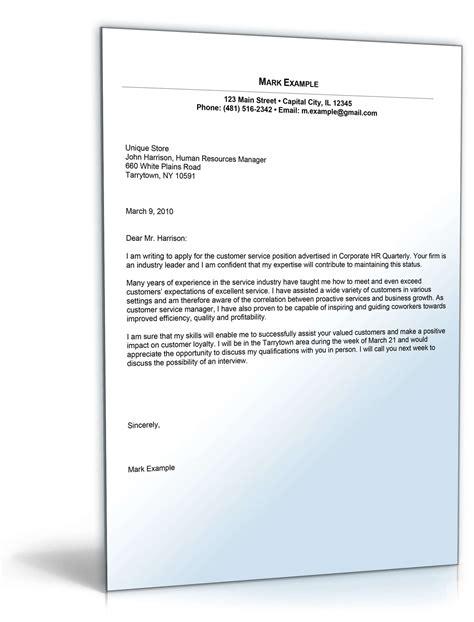 Bewerbung Englisch Floskeln sle cover letter for customer service position de