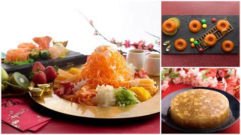 new year festive goodies blossoms cny festive set menus