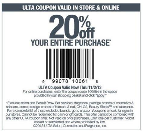 75 off ulta coupons promo codes october 2017 | autos post