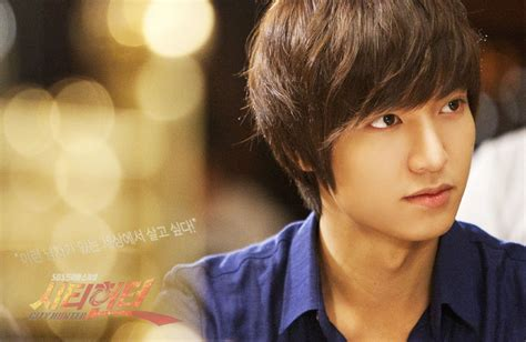 lee min ho new film 2012 screen shot 2012 08 03 at 10 49 02 am png
