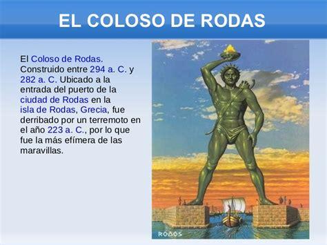 el coloso de nueva las 7 maravillas del mundo antiguo