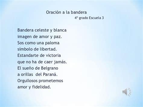 Oraciones De La Bandera   oracion a la bandera