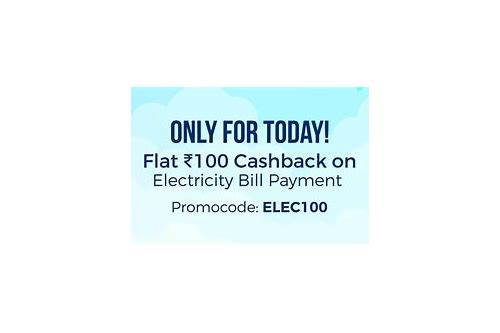paytm coupon code for gas bill payment
